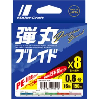 Major Craft Dangan x8 Braid - 150m - Multicolor