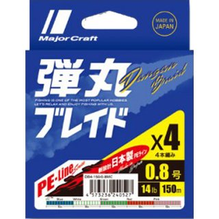 Major Craft Dangan x4 Braid - 150m - Multicolor