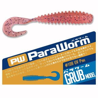 Major Craft ParaWorm - Grub 2.3 inch