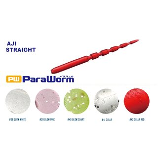 Major Craft ParaWorm - Aji Straight