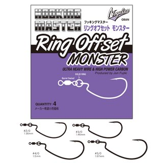 Nogales Ring Offset Monster