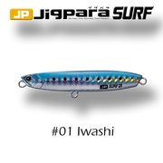 Major Craft JigPara SURF 28g - #01 Iwashi