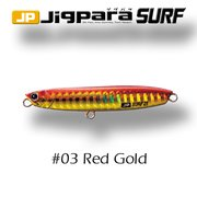 Major Craft JigPara SURF 28g - #03 Red Gold