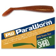 Major Craft ParaWorm - Shad 2.3 inch - #49 Orange Gold