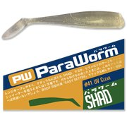 Major Craft ParaWorm - Shad 2.3 inch - #41 UV Clear