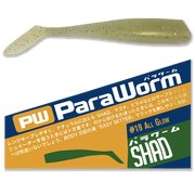 Major Craft ParaWorm - Shad 2.3 inch - #19 All Glow