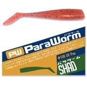 Major Craft ParaWorm - Shad 2.3 inch - #109 UV Pink