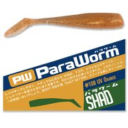 Major Craft ParaWorm - Shad 2.3 inch - #108 UV Orange
