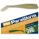 Major Craft ParaWorm - Shad 3.0 inch - #19 All Glow