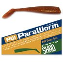 Major Craft ParaWorm - Shad 3.5 inch - #49 Orange Gold