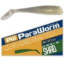 Major Craft ParaWorm - Shad 3.5 inch - #41 UV Clear