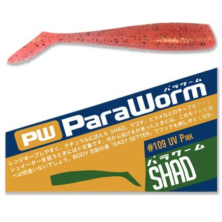 Major Craft ParaWorm - Shad 3.5 inch - #109 UV Pink