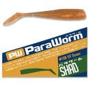 Major Craft ParaWorm - Shad 3.5 inch - #108 UV Orange