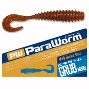 Major Craft ParaWorm - Grub 2.3 inch - #49 Orange Gold