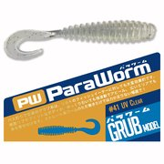 Major Craft ParaWorm - Grub 2.3 inch - #41 UV Clear