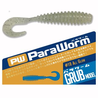 Major Craft ParaWorm - Grub 2.3 inch - #19 All Glow