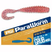Major Craft ParaWorm - Grub 2.3 inch - #109 UV Pink