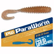 Major Craft ParaWorm - Grub 2.3 inch - #108 UV Orange