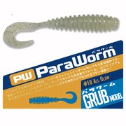 Major Craft ParaWorm - Grub 3.2 inch - #19 All Glow