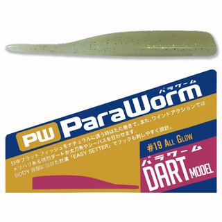 Major Craft ParaWorm - Dart 2.3 inch - #19 All Glow