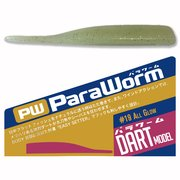 Major Craft ParaWorm - Dart 3.0 inch - #19 All Glow