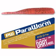 Major Craft ParaWorm - Dart 3.0 inch - #109 UV Pink
