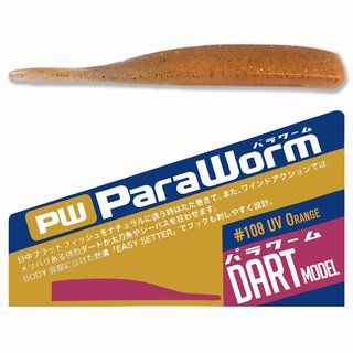 Major Craft ParaWorm - Dart 3.5 inch - #108 UV Orange
