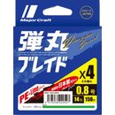 Major Craft Dangan x4 Braid - 150m - Lime - PE 0.6 - 12 lb