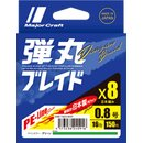 Major Craft Dangan x8 Braid - 150m - Lime - PE 1.0 - 20 lb