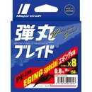Major Craft Dangan x8 Eging - 150m - Pink - PE 0.5 - 12 lb