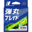 Major Craft Dangan x4 Light Game - 150m - Pink - PE 0.4 -...