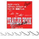 Nogales Trailer Hook Bass - #0