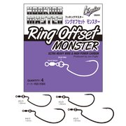 Nogales Ring Offset Monster - #3/0