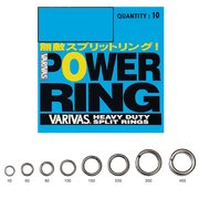 Varivas Power Ring - 200 lb (90,72 kg)